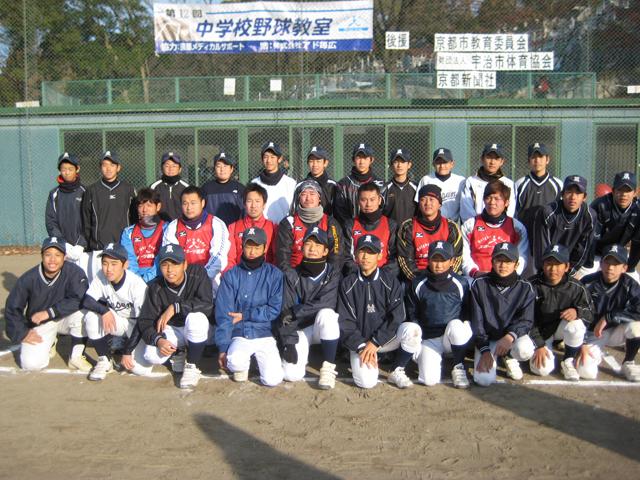 野球部 部活動 東福岡高等学校 学校法人東福岡 …