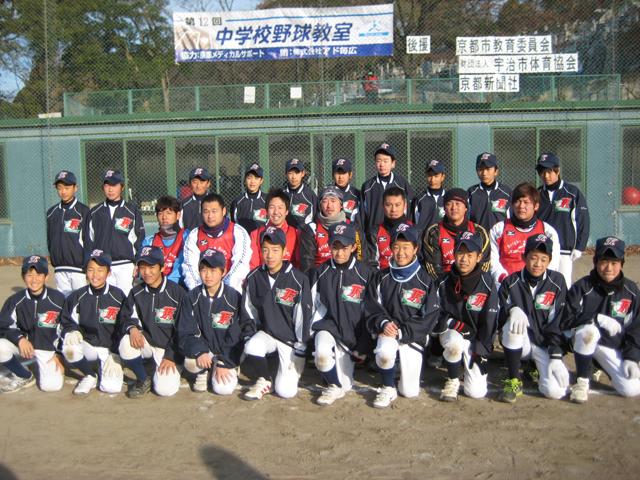 中学校リンク - 奈良市教育委員会