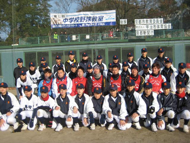 埼玉県春日部市立東中学校は、「夢と生きる力」を …